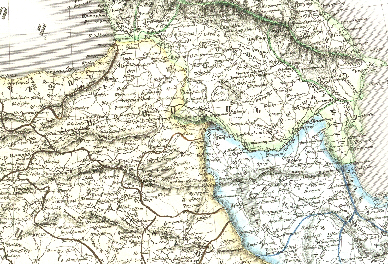10-1849-OttomanEmpArmenianDetail