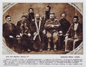 1879 Van, Famine  committee. My great-great grandfather is no.3.